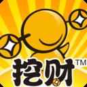 3778976 personal finance apps boom in china   technode 41abf6e m